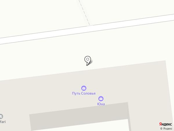 Кадровая академия на карте Ставрополя