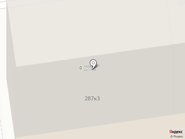 Стоматологическая клиника Долгалёва на карте Ставрополя
