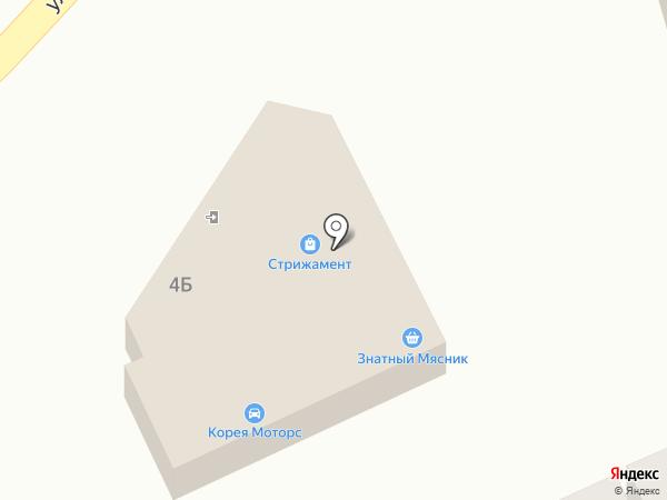 Знатный Мясник на карте Ставрополя