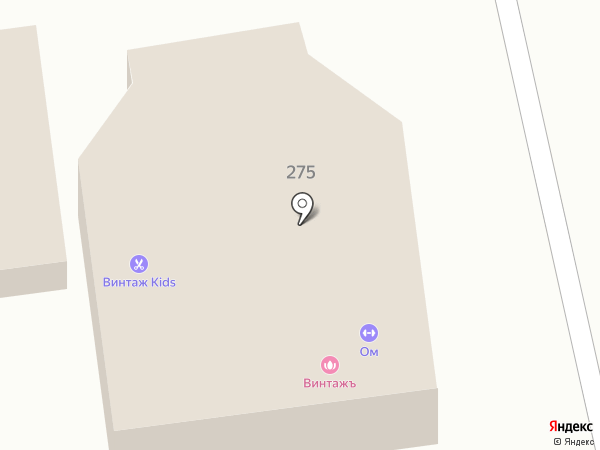 Автозвук 26 рус на карте Ставрополя
