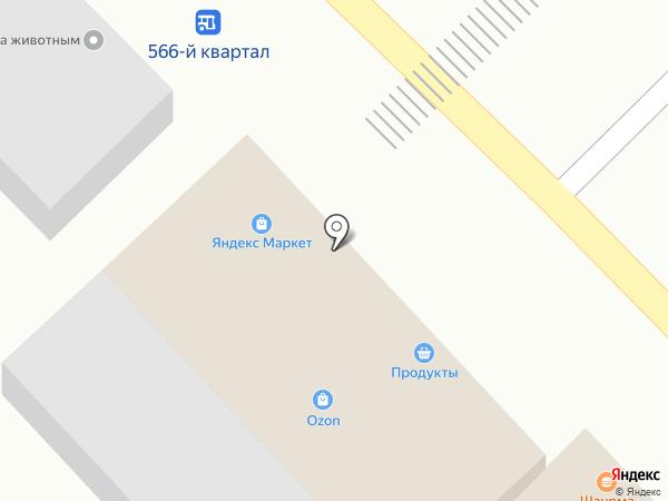 Садовод на карте Ставрополя