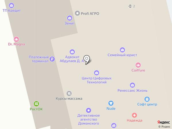 ЭДЬЮ. Консалтинг на карте Ставрополя