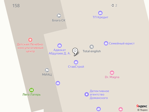 ВИДЭС на карте Ставрополя