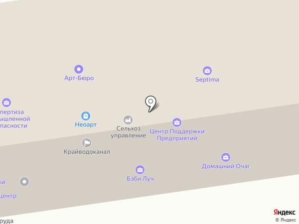 Экспертно-оценочная компания на карте Ставрополя