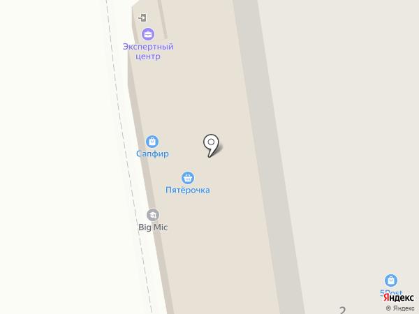 Mama vera home на карте Ставрополя