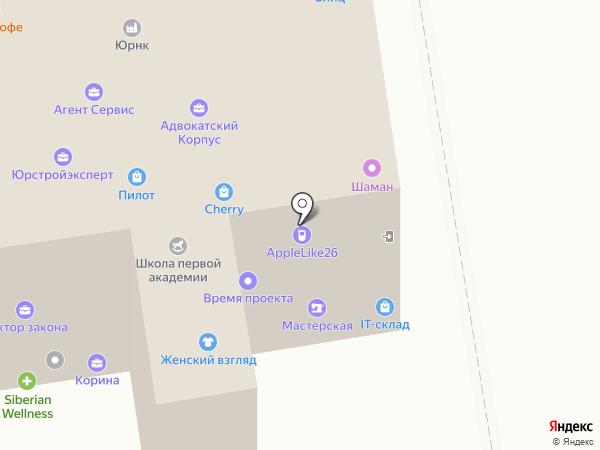 Адвокатский кабинет Кузнецова В.В. на карте Ставрополя