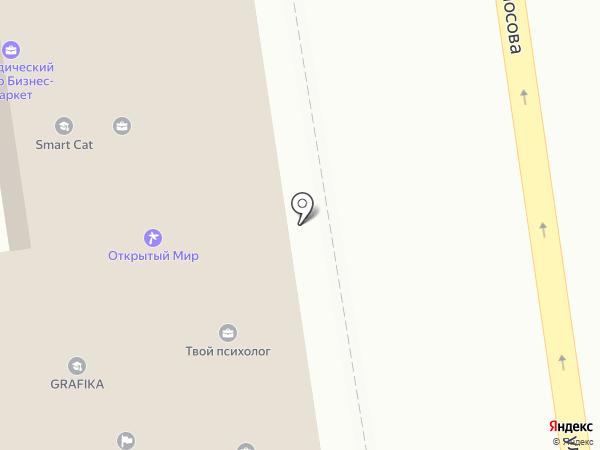 Адвокатский кабинет Петуховой Е.А. на карте Ставрополя