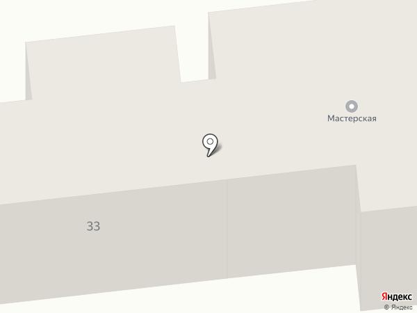 Мастерская по ремонту швейных машин на карте Ставрополя