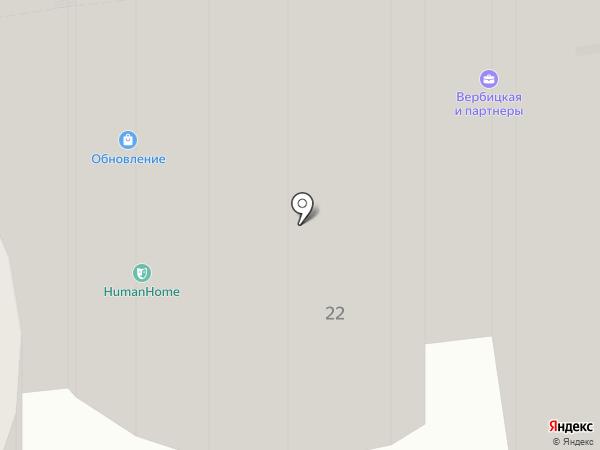 ТТК на карте Ставрополя