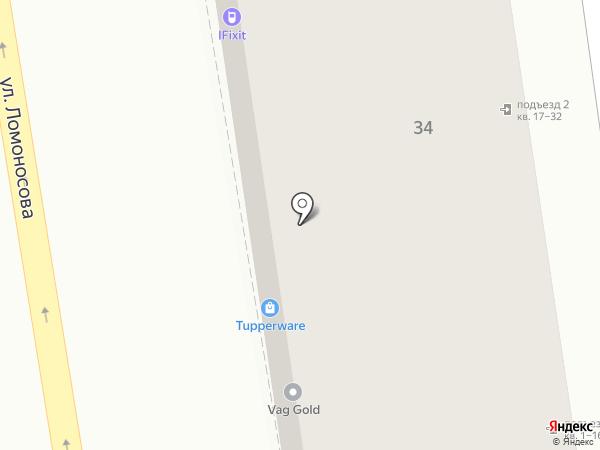 Гастрономъ Мiраж на карте Ставрополя