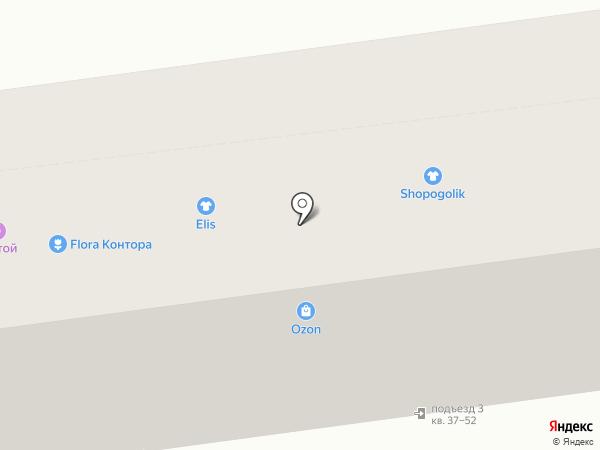 Кофейня на карте Ставрополя