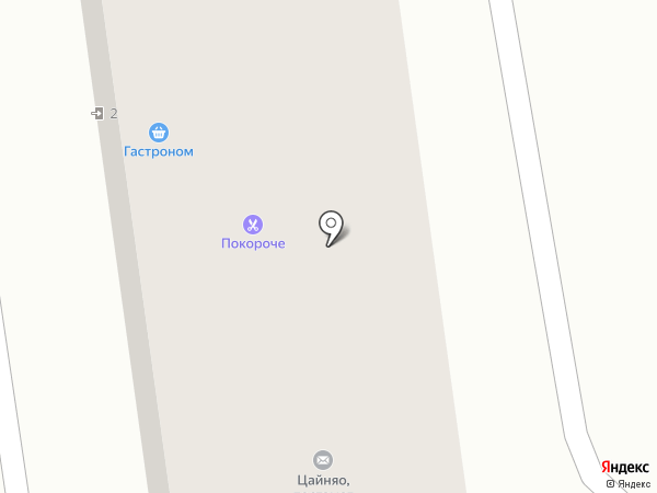 Тори на карте Ставрополя