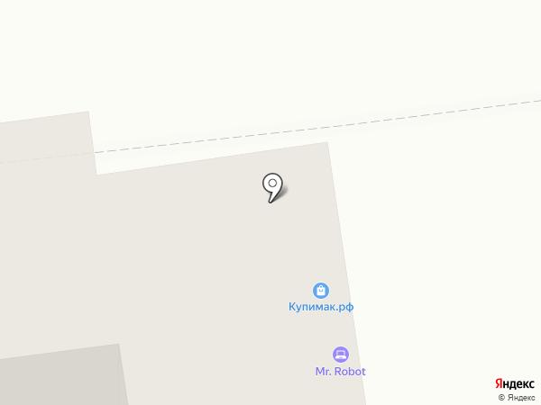 Ферма на карте Ставрополя