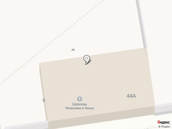 Храм Святых и Праведных Богоотец Иоакима и Анны на карте Ставрополя