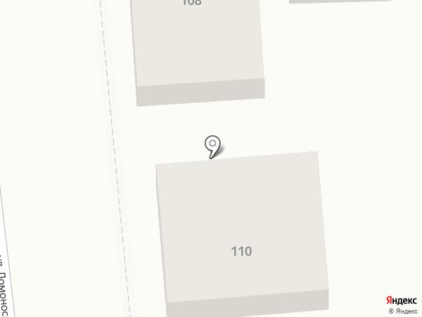 Шоу Сумасшедшего Профессора Николя на карте Ставрополя