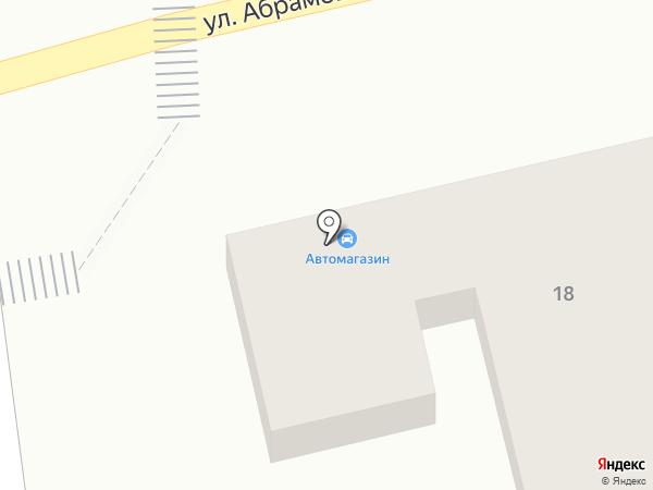 Автомагазин на карте Ставрополя