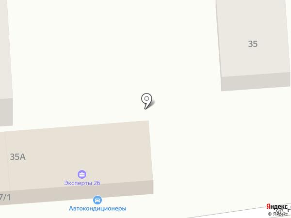 Мастерская по ремонту кондиционеров на карте Ставрополя