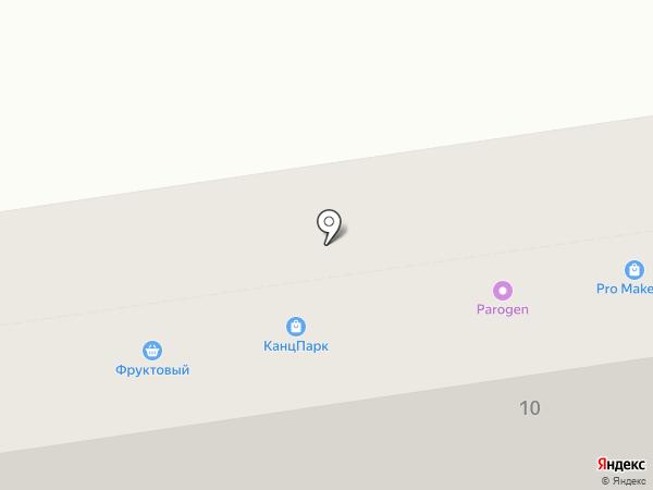 Печатная лавка на карте Ставрополя
