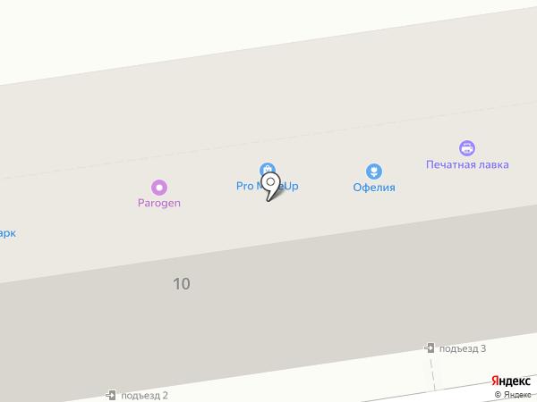Ювелир на карте Ставрополя