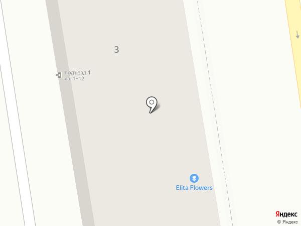 Elita Flowers на карте Ставрополя