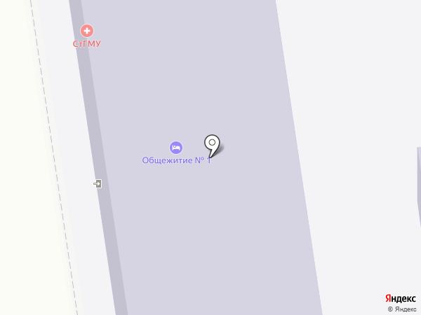 Медицинский центр на карте Ставрополя