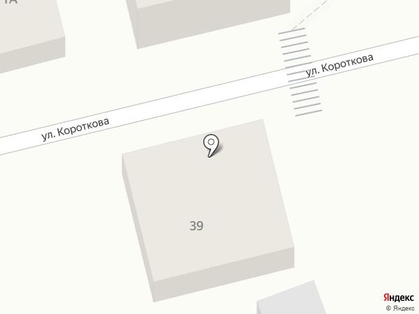 КЛИНИКА УЛЬТРАЗВУКА на карте Ставрополя