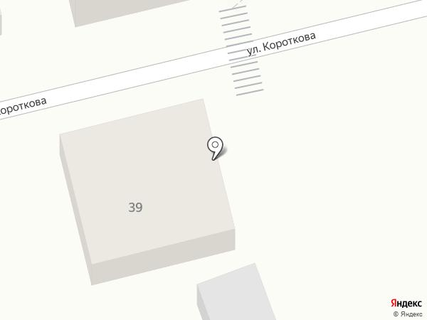 Диагностическая клиника на карте Ставрополя
