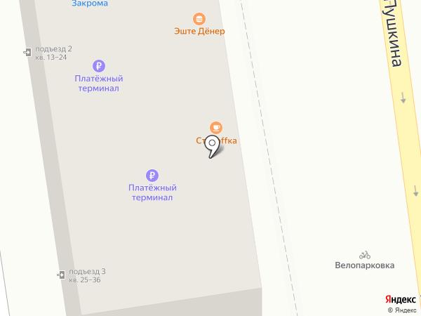 Limoni на карте Ставрополя
