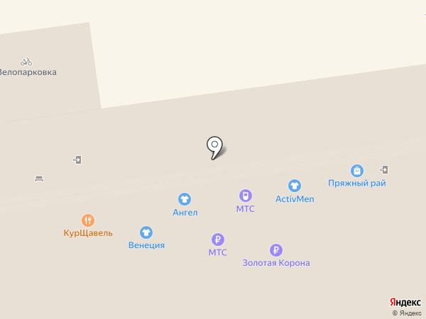 Банкомат, МТС-банк, ПАО на карте Ставрополя