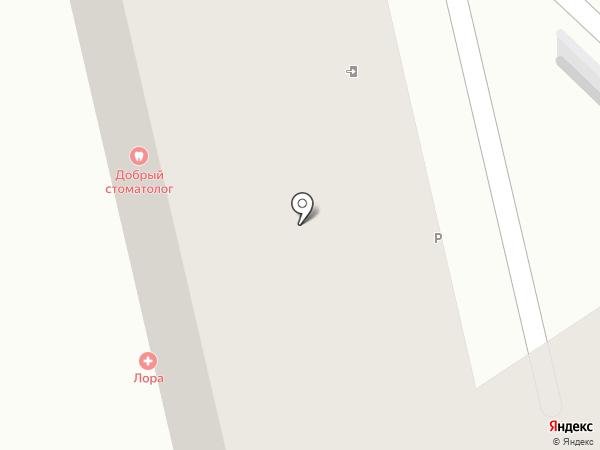 ЛОРА на карте Ставрополя