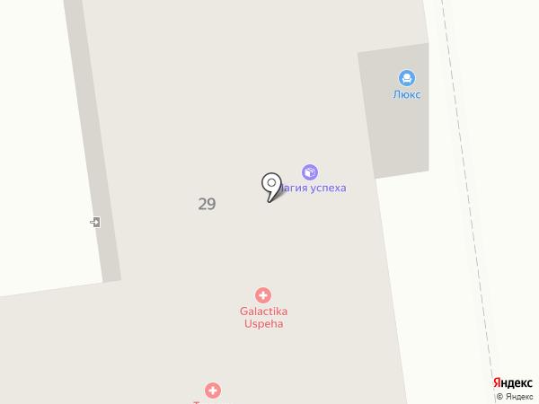 Мебель Люкс на карте Ставрополя