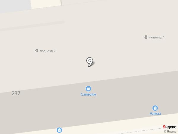 Камуфляж на карте Ставрополя