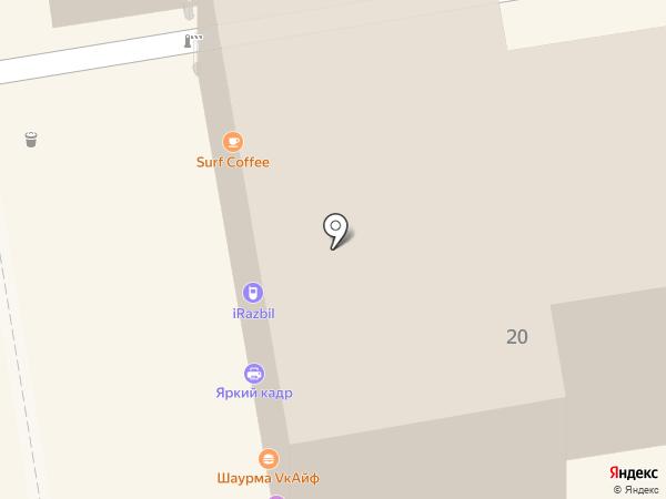 Печати 5 на карте Ставрополя