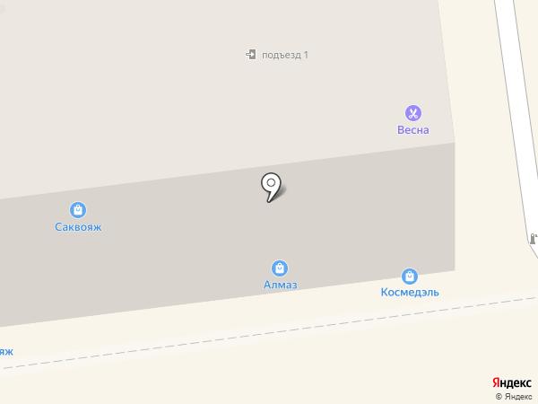 Магазин кондитерских изделий на карте Ставрополя