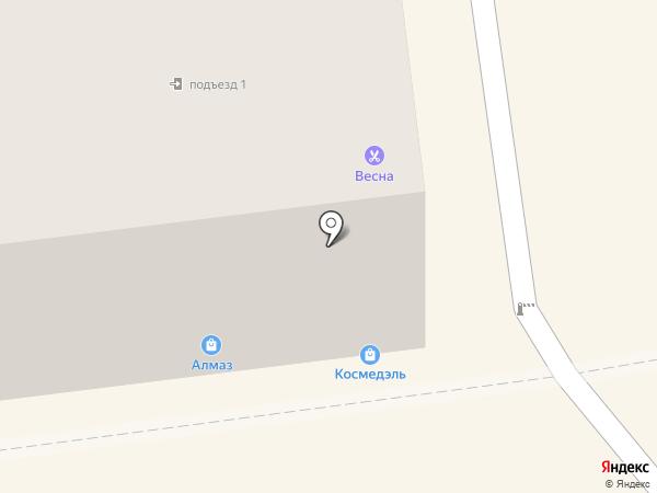 АШРАМ на карте Ставрополя