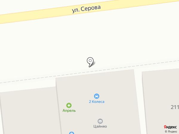 Геопроект на карте Ставрополя