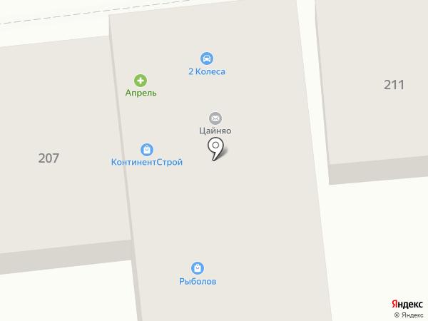 A-STATUS на карте Ставрополя