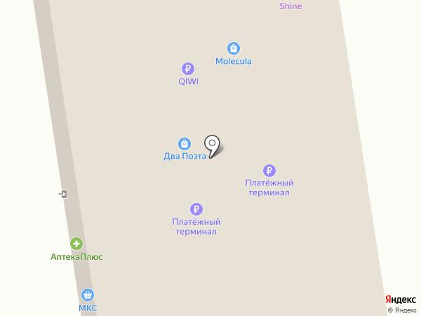 Фрилайн на карте Ставрополя