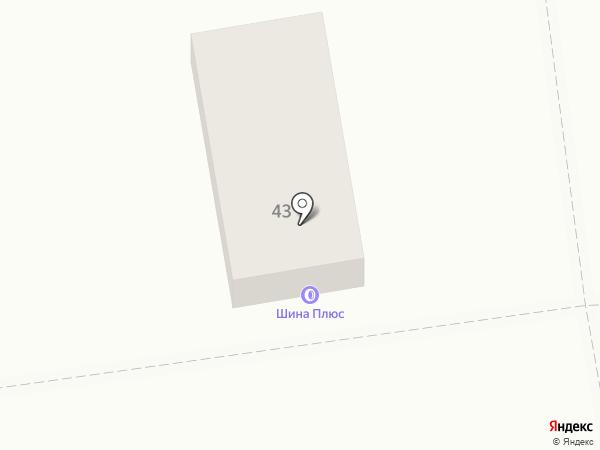 Шина Плюс на карте Ставрополя
