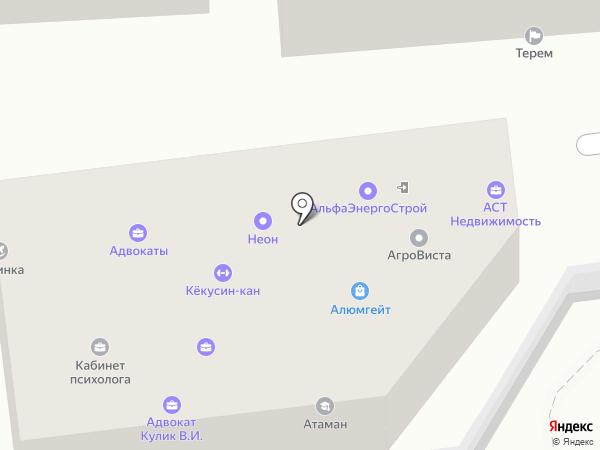 СГА на карте Ставрополя