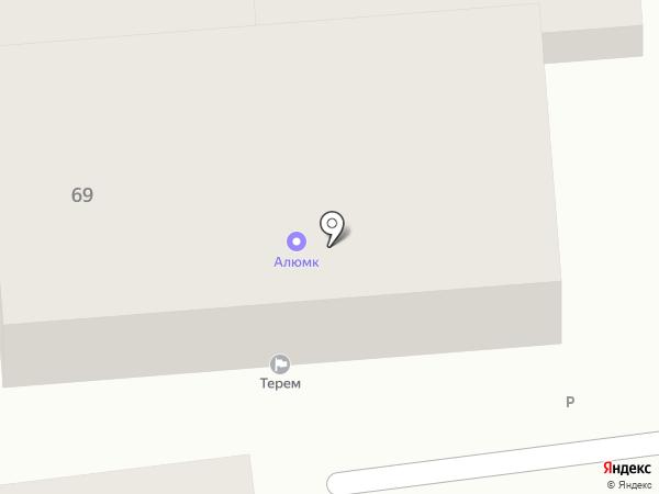 Центр Дезинфекции на карте Ставрополя
