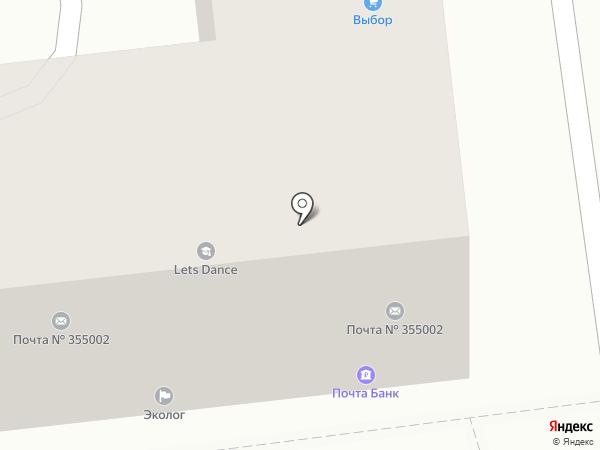 Рейс на карте Ставрополя