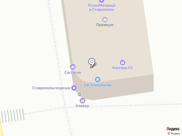 Респект ЮФО на карте Ставрополя