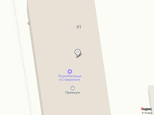 Фрост на карте Ставрополя