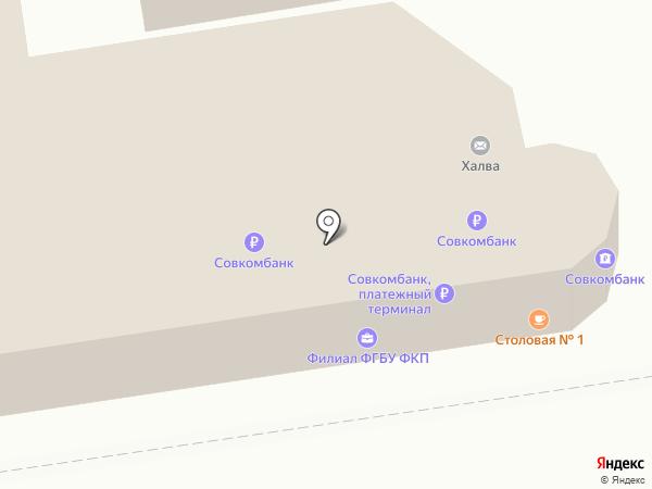 Банкомат, Совкомбанк, ПАО на карте Ставрополя