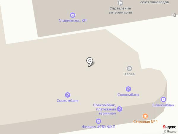 Столовая №1 на карте Ставрополя