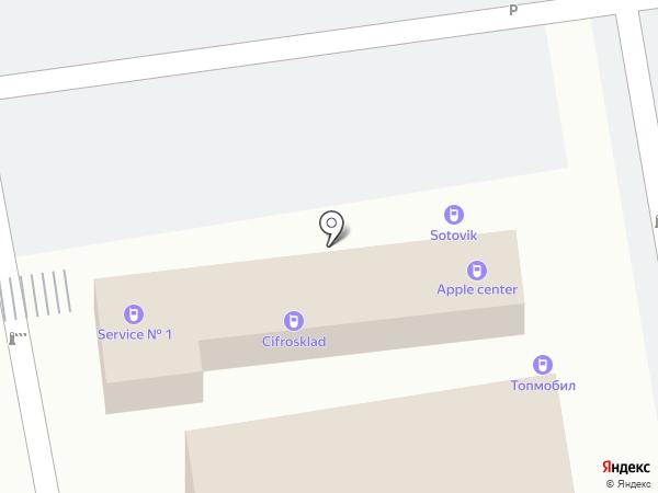 ProService на карте Ставрополя