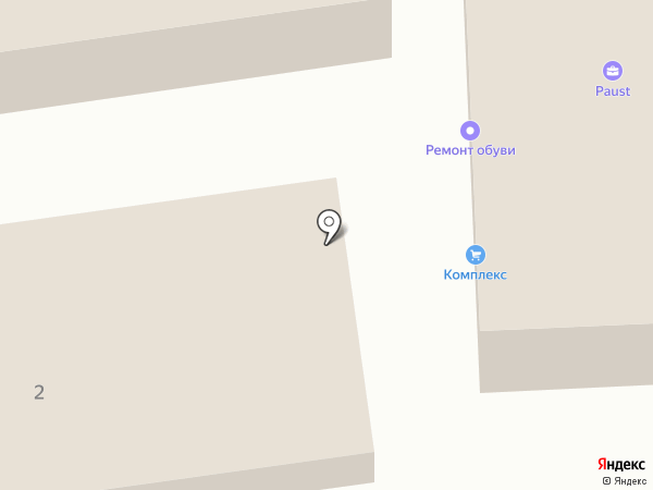 Магазин обоев на карте Ставрополя