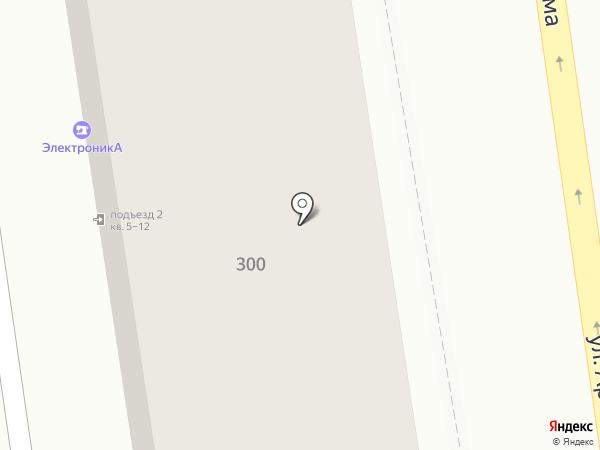 Электроника на карте Ставрополя