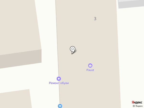 Мастерская на карте Ставрополя